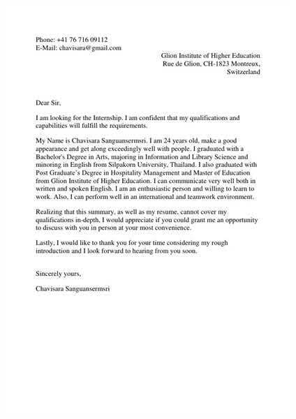 Motivation Letter for Masters